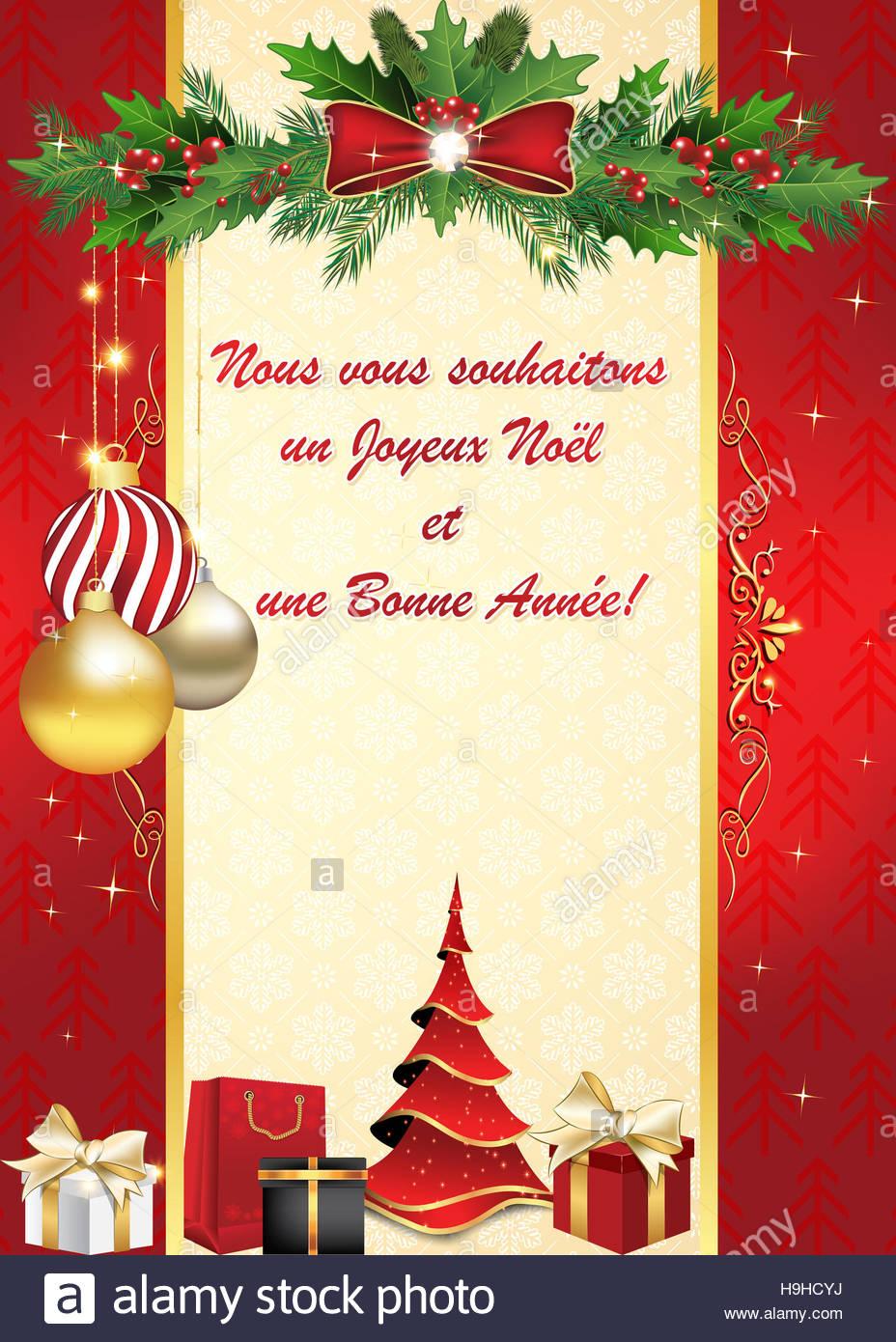 Image De Joyeux Noel 2019.Joyeux Noel Et Bonne Annee 2019 La France Au Vanuatu